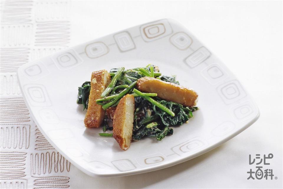 ほうれん草とさつま揚げのマヨしょうが炒め(ほうれん草+さつま揚げを使ったレシピ)