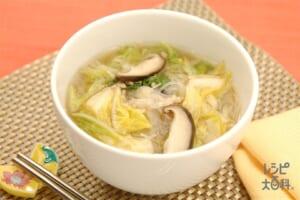 春雨と白菜の中華スープ