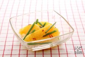 柑橘とあさつきのサラダ