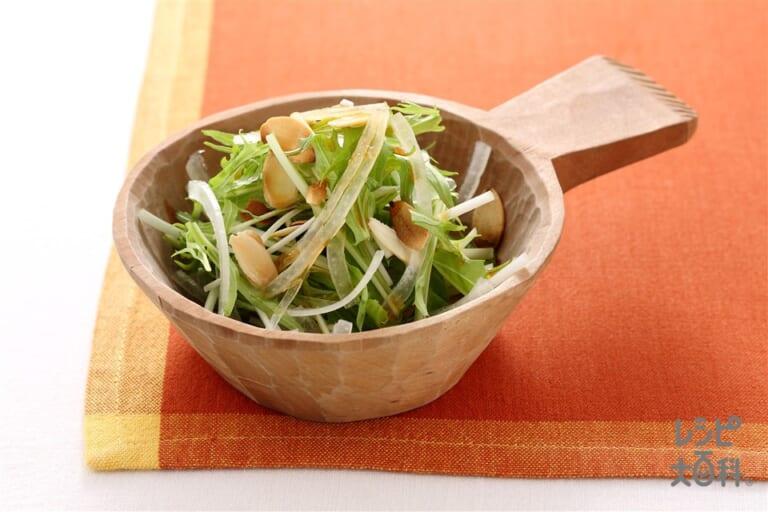 水菜とカリカリアーモンドのサラダ
