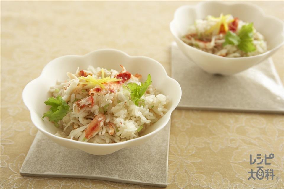 かにご飯(米+かに缶を使ったレシピ)