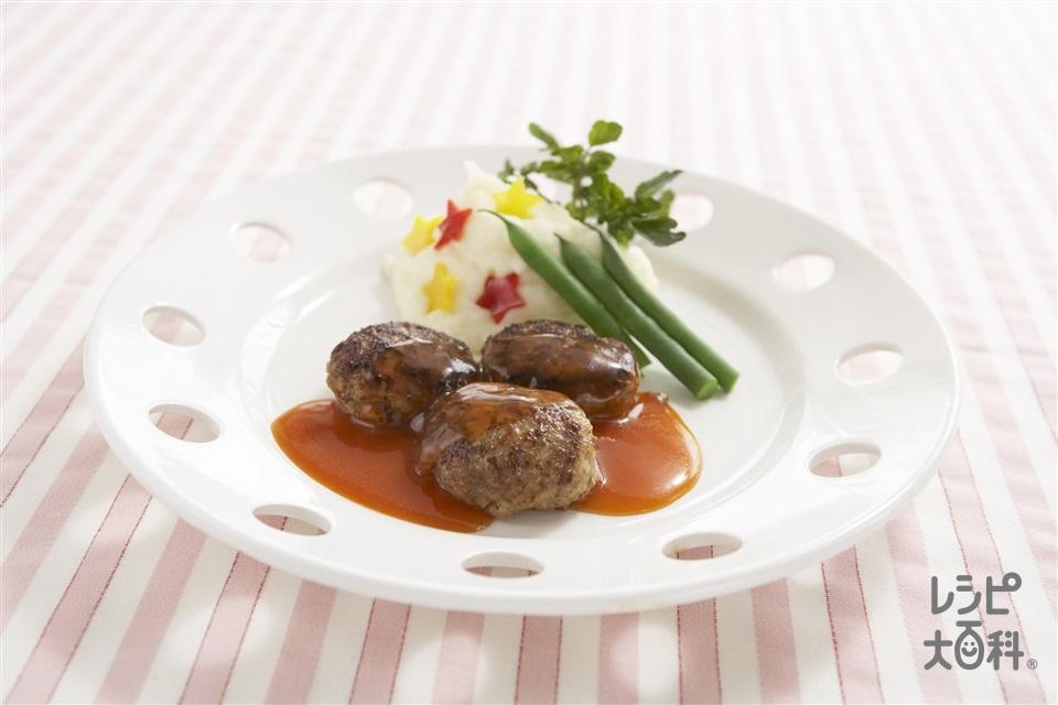 ミニハンバーグ(合いびき肉+じゃがいもを使ったレシピ)
