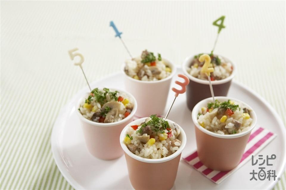 カラフルピラフ(米+鶏もも肉を使ったレシピ)