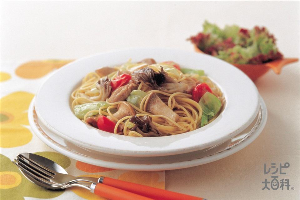きのことカラフル野菜のコンソメパスタ(スパゲッティ+「味の素KKコンソメ」固形タイプを使ったレシピ)