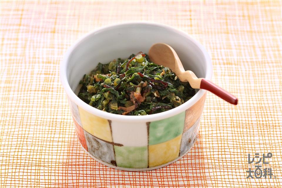 大根の葉の当座煮(大根の葉+いり白ごまを使ったレシピ)