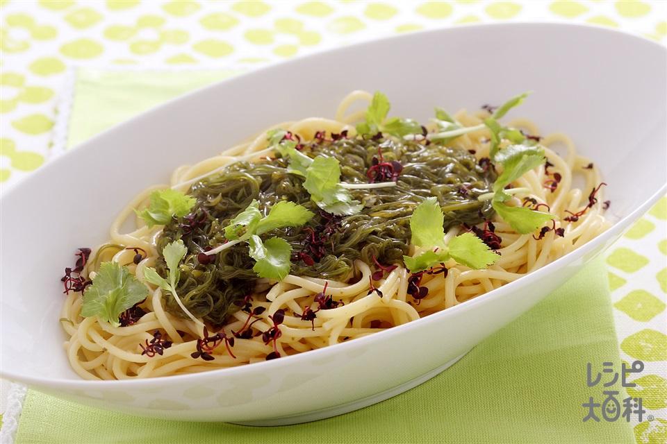 芽かぶのパスタ(スパゲッティ+めかぶを使ったレシピ)