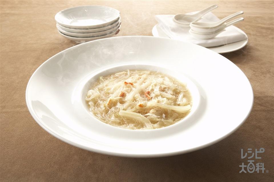 白菜と春雨のチャイナシチュー(白菜+かに缶を使ったレシピ)