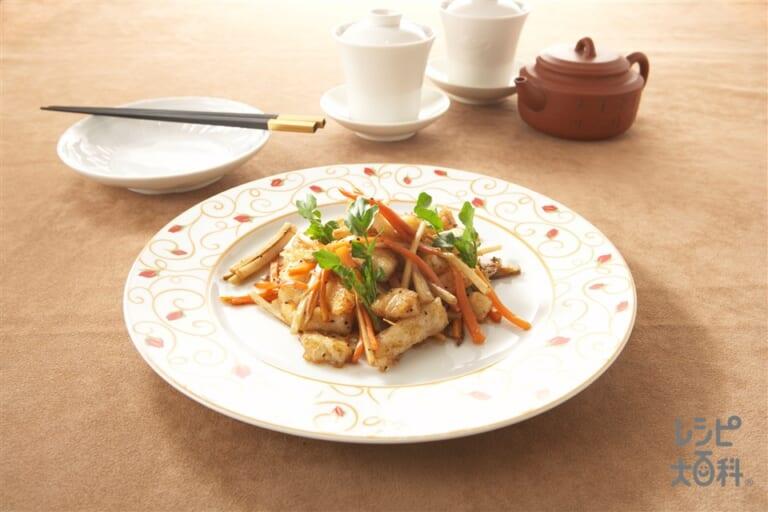新鮮魚とごぼうの黒胡椒炒め