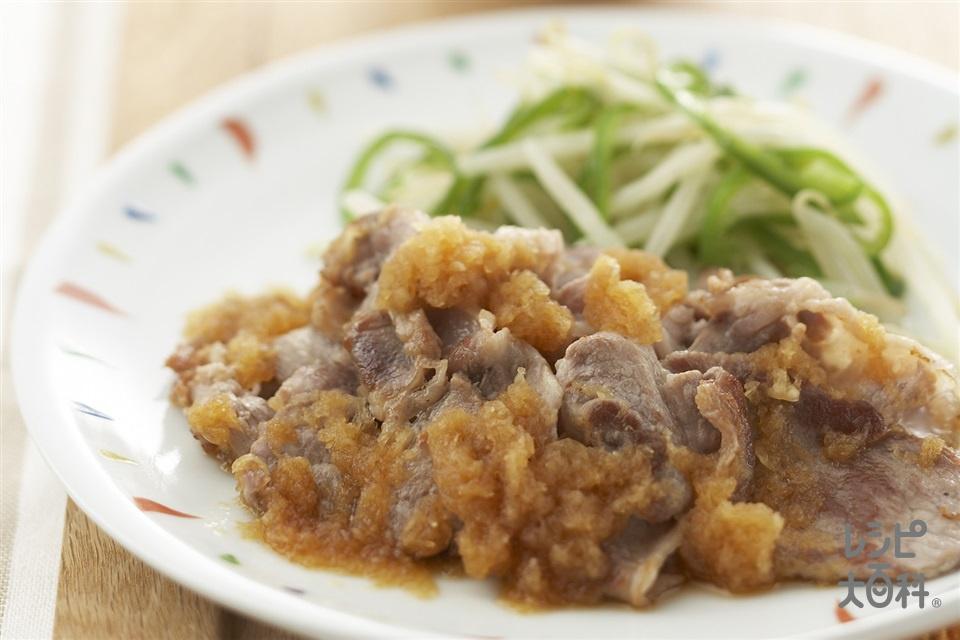 豚肉のおろし大根ソース(豚肩ロース肉+大根を使ったレシピ)