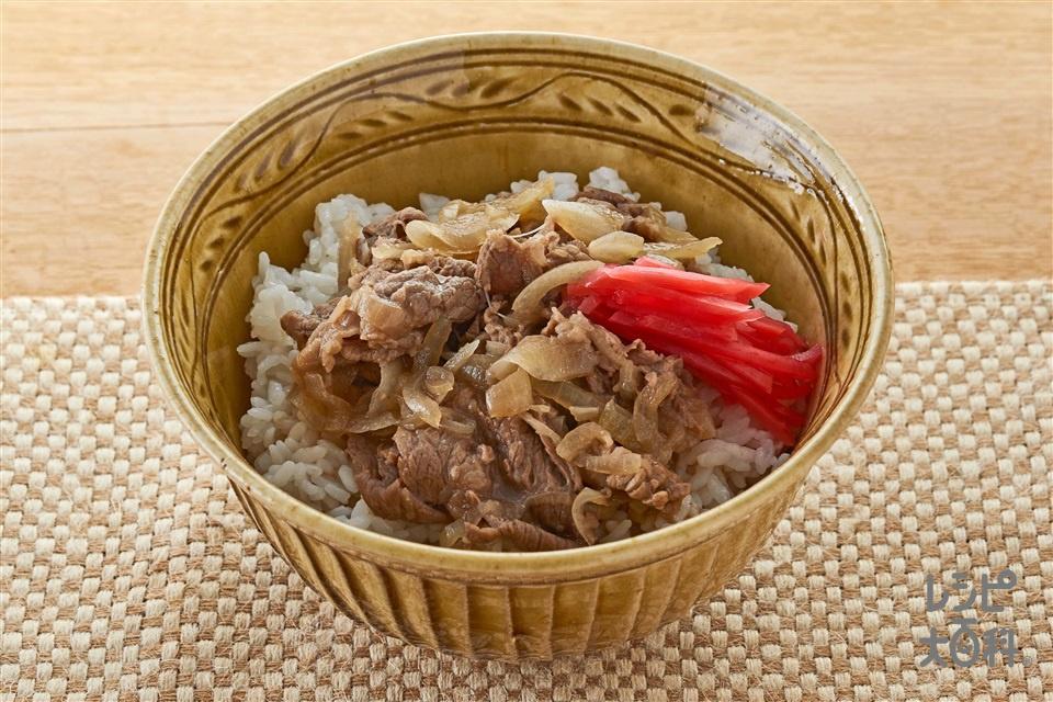 基本の牛丼(牛薄切り肉+玉ねぎを使ったレシピ)