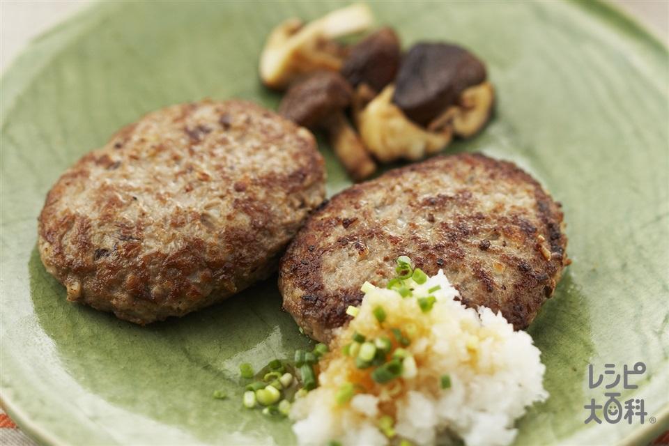 和風ハンバーグ(合いびき肉+大根を使ったレシピ)