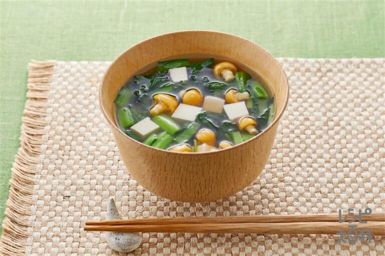 豆腐・なめこ・小松菜のみそ汁
