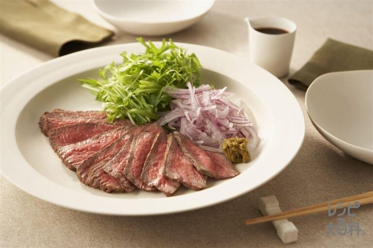 牛肉の和風カルパッチョ