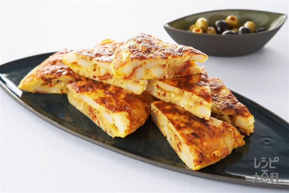 ポテト入りスパニッシュオムレツ(卵+じゃがいもを使ったレシピ)