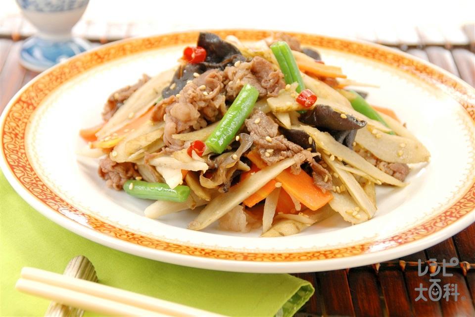 シャキシャキごぼうと牛肉の炒めもの(牛こま切れ肉+ごぼうを使ったレシピ)