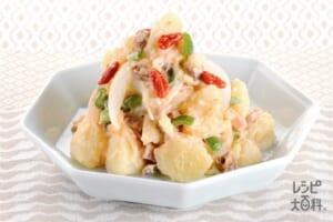 マヨバンジャンのポテトサラダ