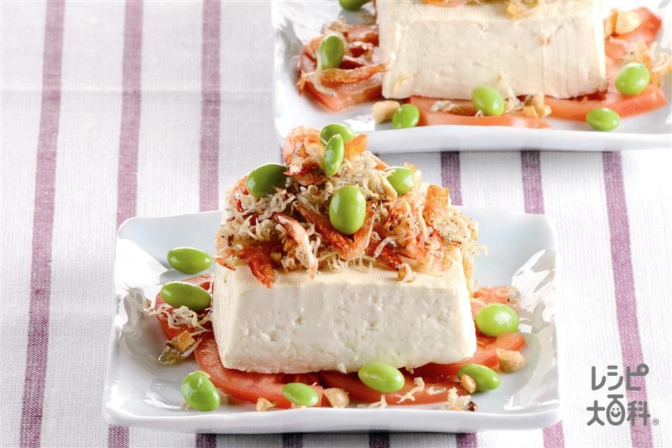 熱々じゃこサララかけ豆腐(木綿豆腐+トマトを使ったレシピ)