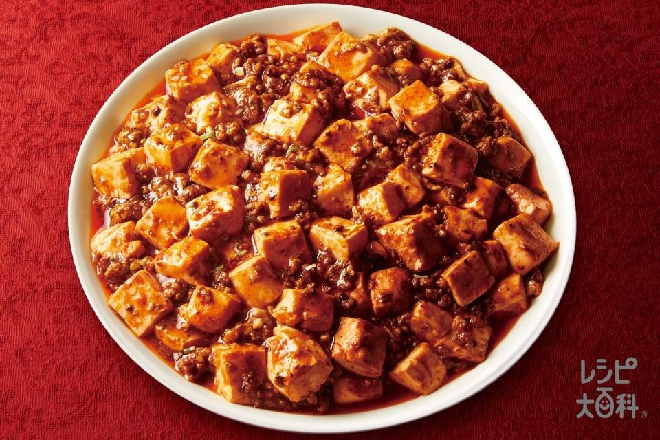 四川式麻婆豆腐(木綿豆腐+豚ひき肉を使ったレシピ)