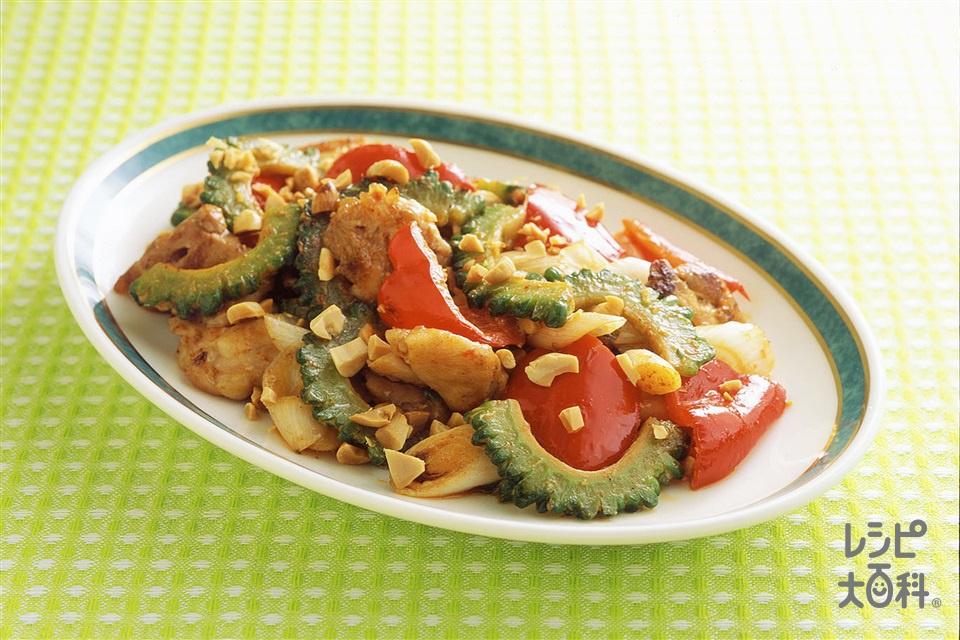 ゴーヤと鶏肉、ピーナッツのマヨバンジャン炒め(鶏もも肉+ゴーヤを使ったレシピ)
