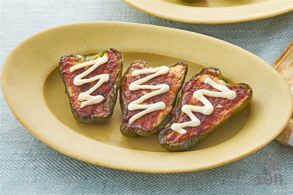 ピーマンのふんわり肉詰め焼き