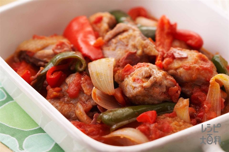 チキンのバスク風トマト煮込み(鶏もも肉+「やさしお」を使ったレシピ)