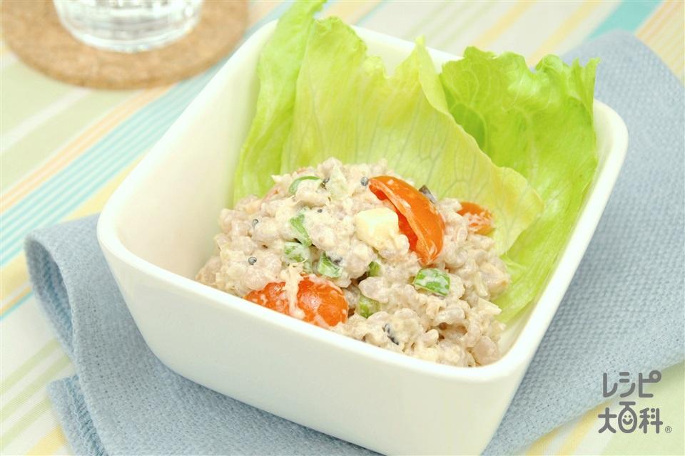 「コクうま」雑穀サラダ(押麦+ミニトマトを使ったレシピ)