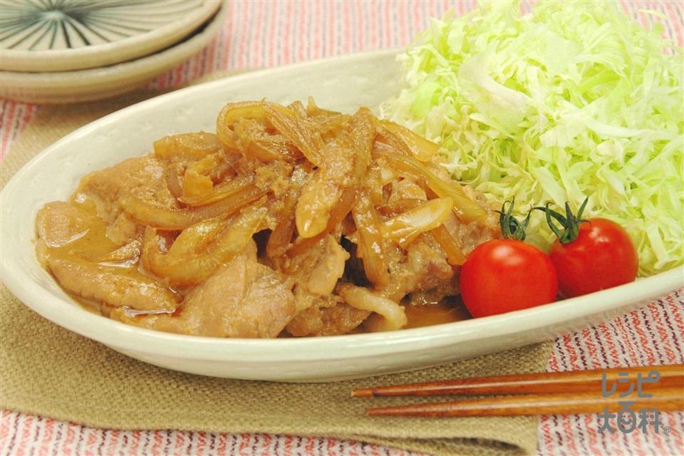 ポークマヨジンジャー(豚しょうが焼き用肉+玉ねぎを使ったレシピ)
