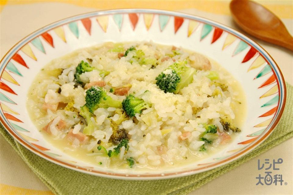 ブロッコリーとベーコンのリゾット(玉ねぎ+ご飯を使ったレシピ)