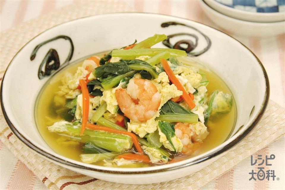えびと小松菜の卵とじ(ゆでむきえび+小松菜を使ったレシピ)
