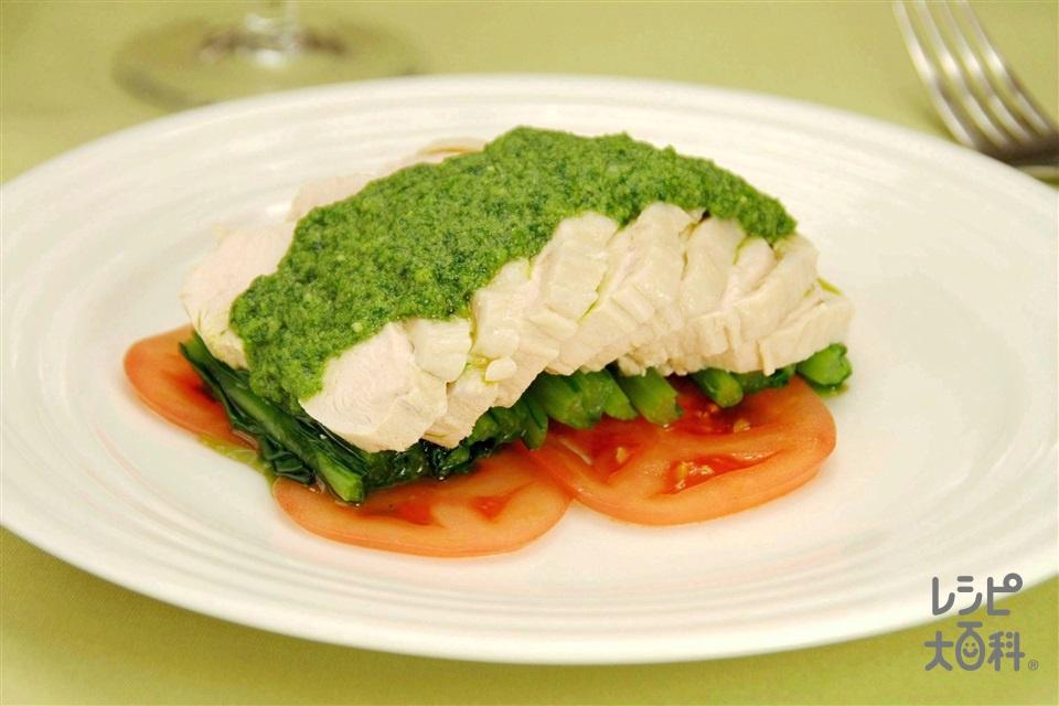 蒸し鶏のグリーンソース(鶏むね肉+「味の素KKコンソメ」顆粒タイプを使ったレシピ)