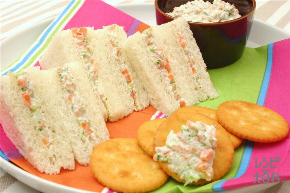 サーモンディップのサンドイッチ