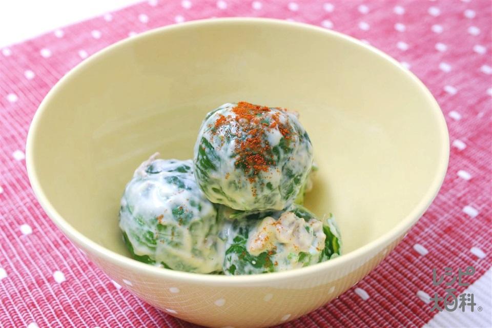 芽キャベツのアンチョビマヨあえ(芽キャベツ+アンチョビを使ったレシピ)