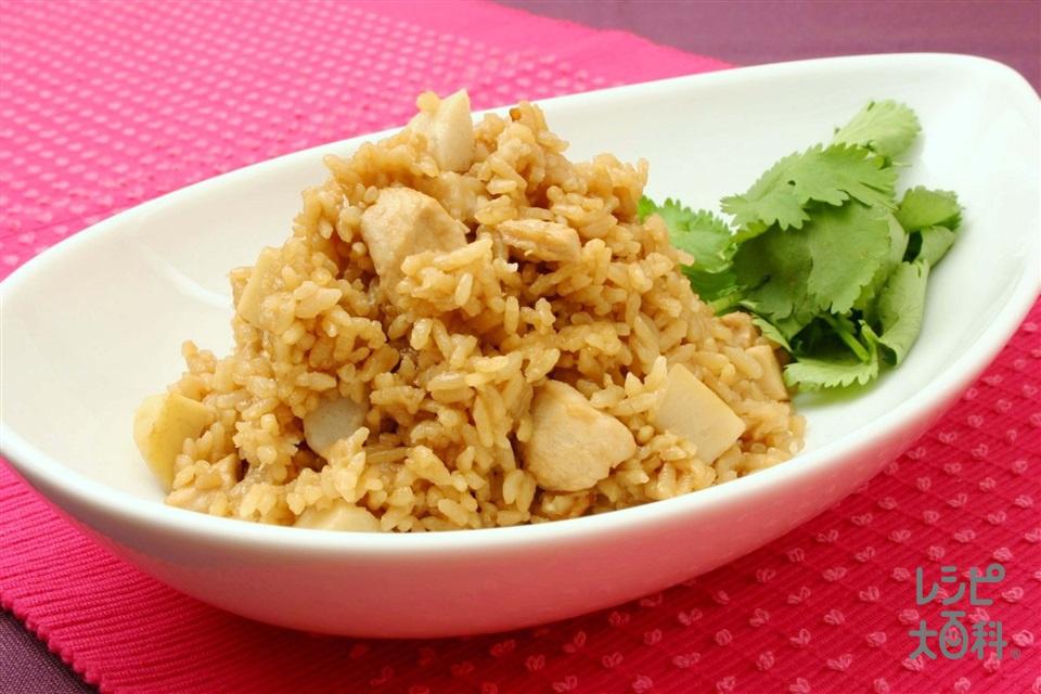 エスニック風味の里いもご飯(米+里いもを使ったレシピ)
