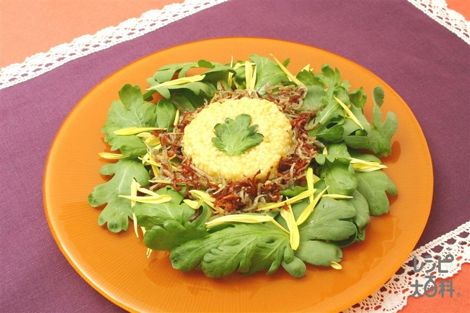 春菊と黄菊のサラダ(春菊+黄菊を使ったレシピ)