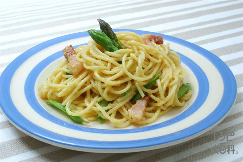 アスパラのカルボナーラ(スパゲッティ+卵を使ったレシピ)