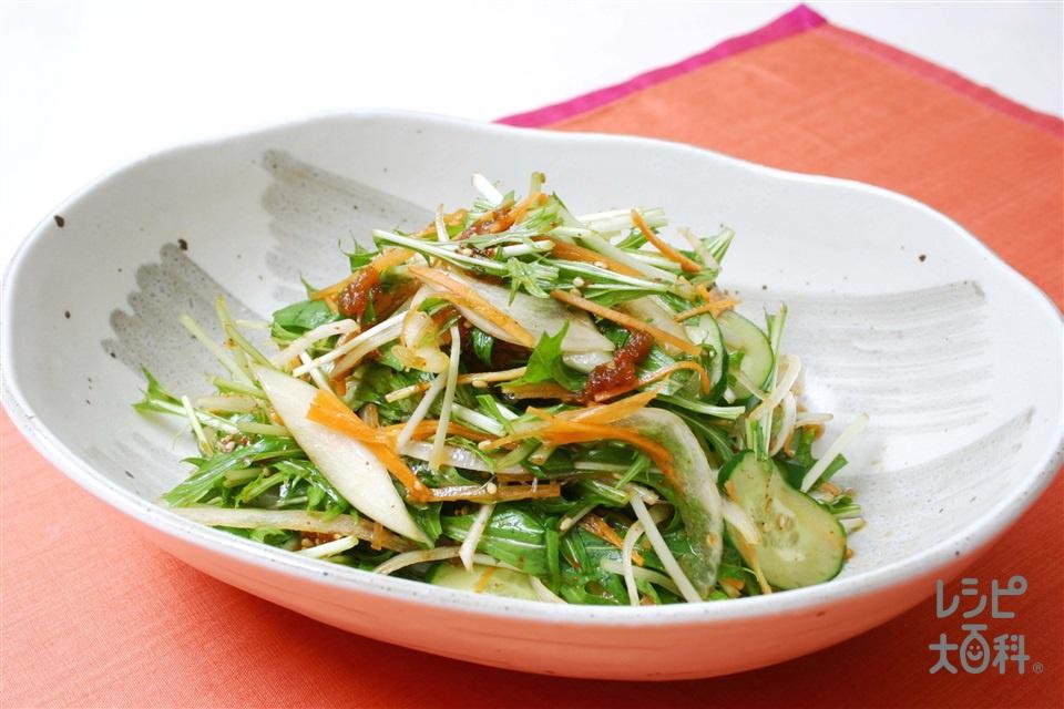 韓国風野菜サラダ(水菜+玉ねぎを使ったレシピ)