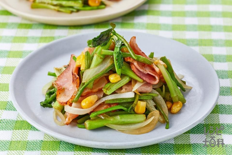 せりとベーコンの炒めもの(せり+玉ねぎを使ったレシピ)