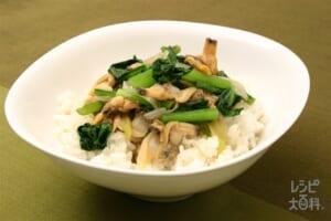 小松菜とあさりの深川飯