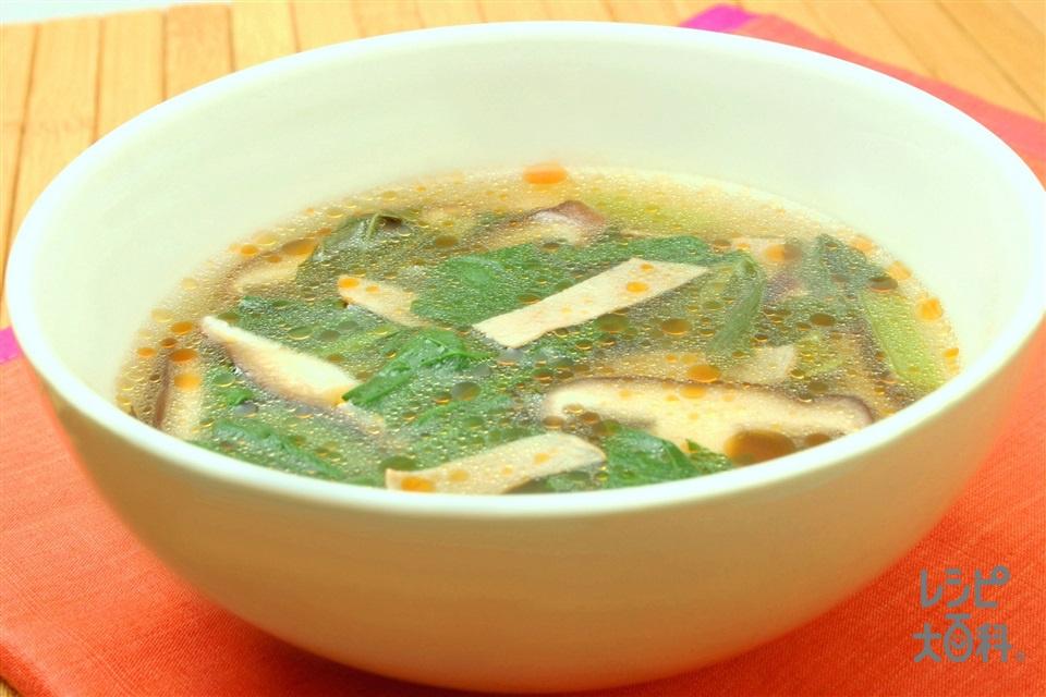 青菜たっぷり酸辣湯(小松菜+ロースハムを使ったレシピ)