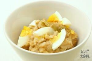 里いもの中華風サラダ(里いも+ゆで卵を使ったレシピ)