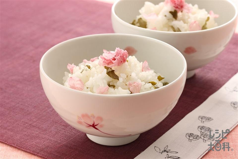 桜の香りご飯(米を使ったレシピ)