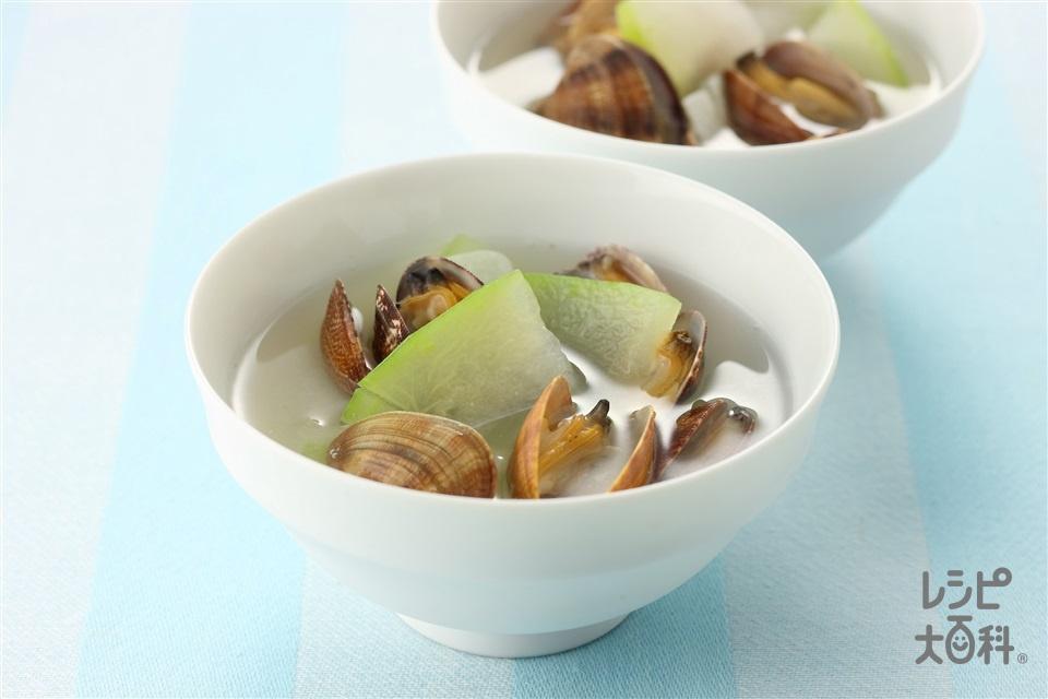 冬瓜とあさりのスープ(とうがん+あさり(殻つき)を使ったレシピ)