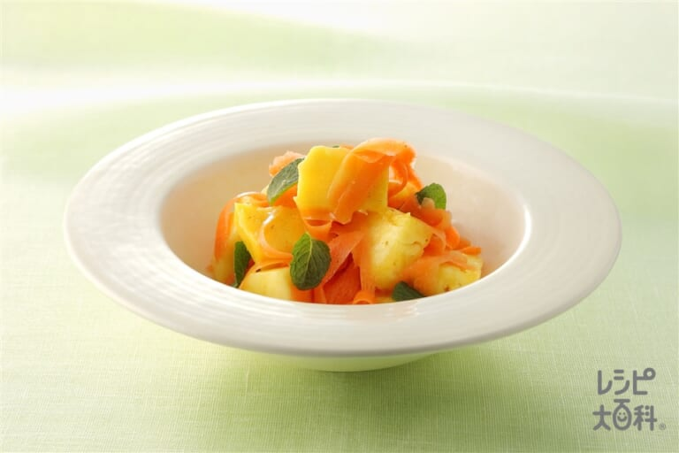 にんじんとフルーツのサラダ