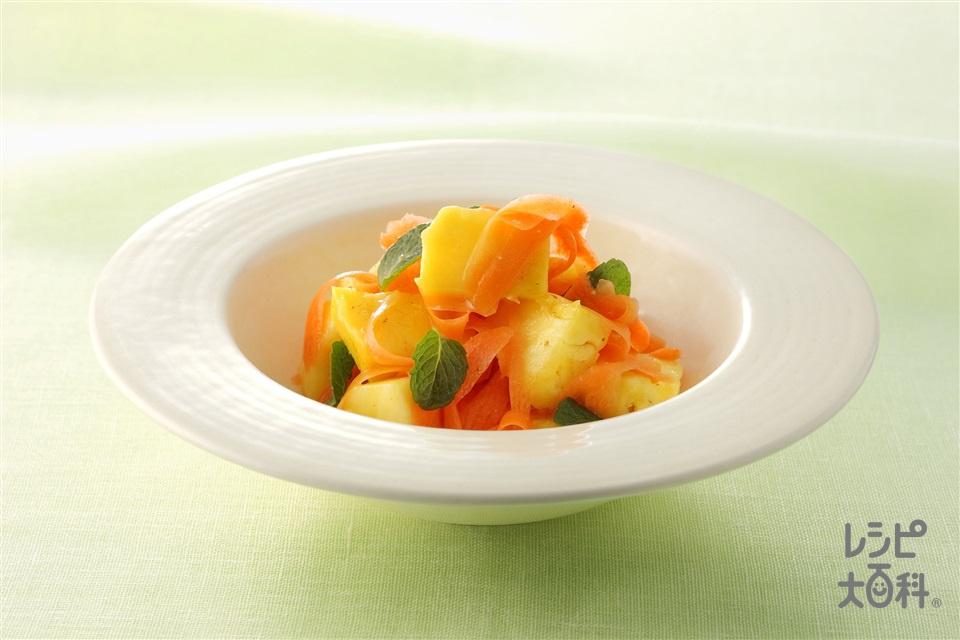 にんじんとフルーツのサラダ(にんじん+マンゴーを使ったレシピ)