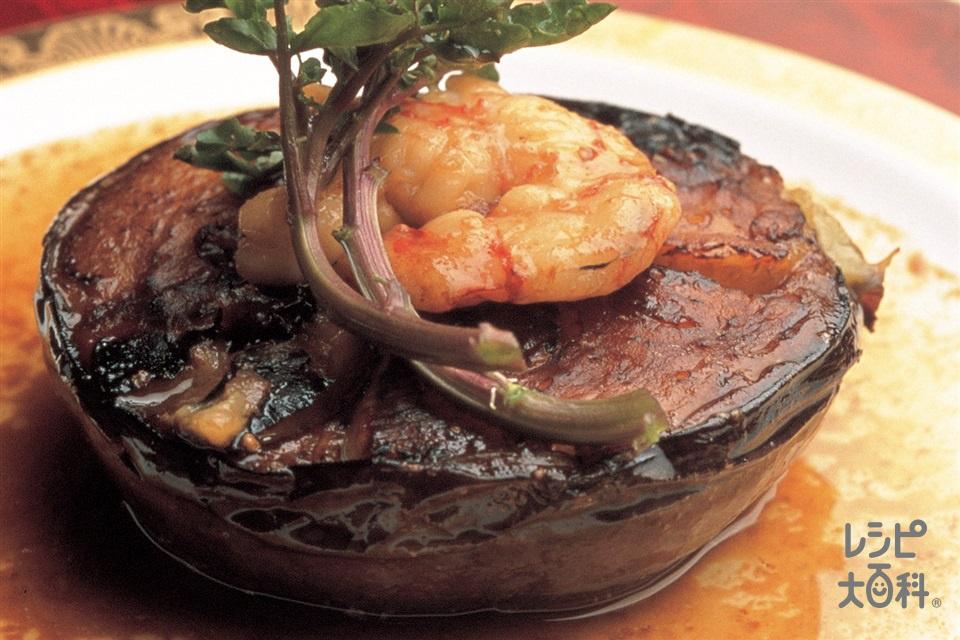 なすステーキ(丸なす+むきえび(大)を使ったレシピ)