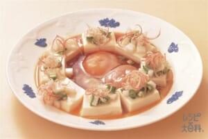 醤蛋豆腐(卵と豆腐の香り蒸し)