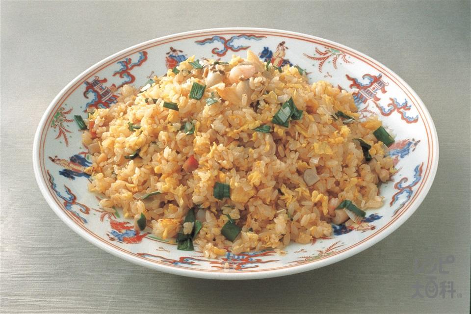 鳳城精炒飯(あさり入り炒飯)