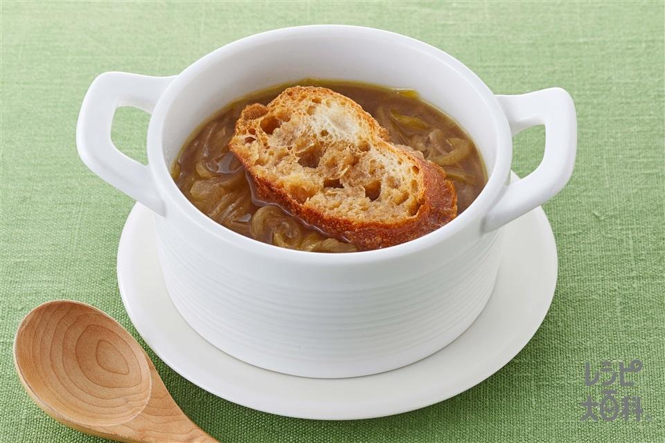 フレンチオニオンスープ(玉ねぎを使ったレシピ)