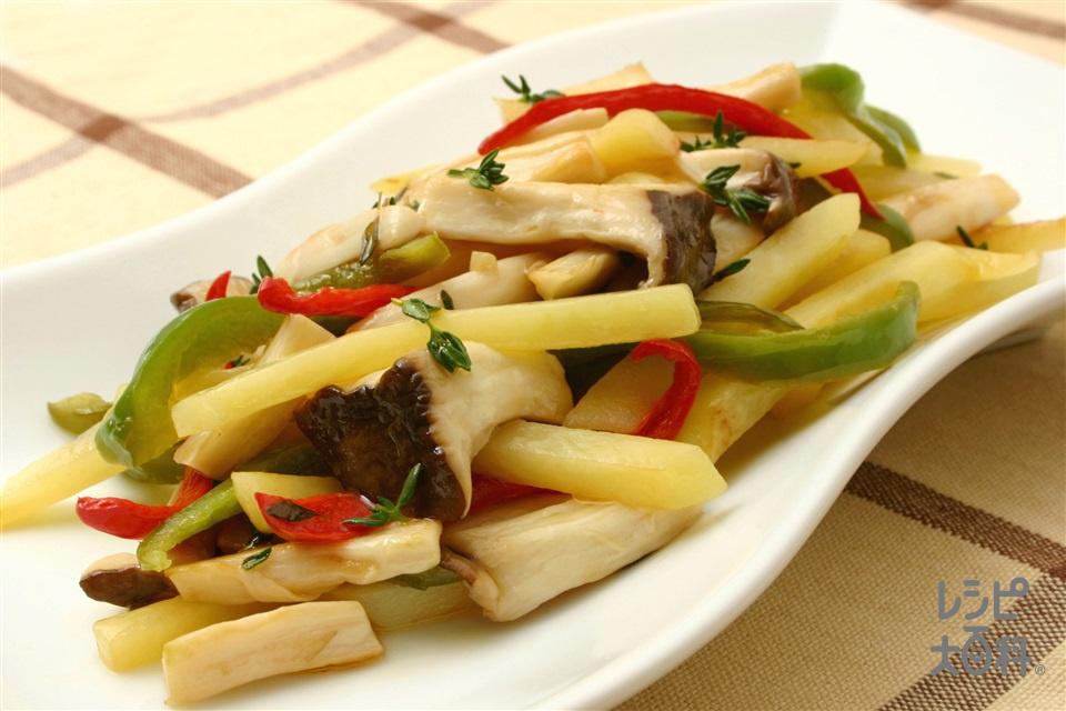 エリンギとポテトのハーブ風味(エリンギ+じゃがいもを使ったレシピ)
