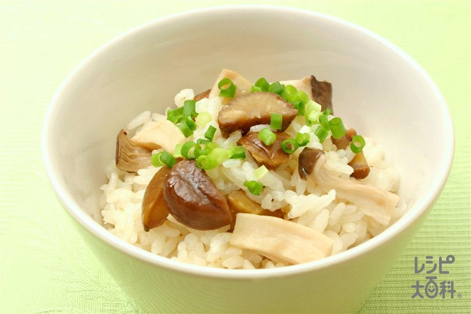 エリンギと甘栗の洋風炊き込みご飯(米+エリンギを使ったレシピ)